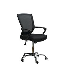 Кресло офисное Marin Black Special4You