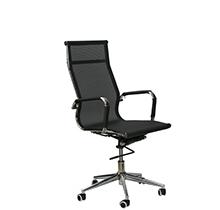 Кресло руководителя Solano Black Special4You