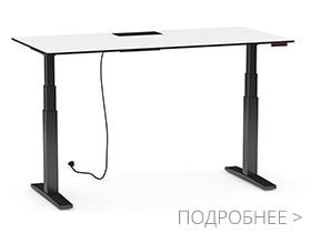 lift-desk-stalkon-pr1